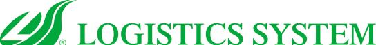 有限会社ロジスティックス・システム